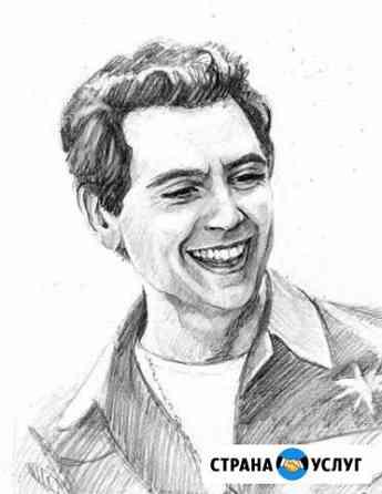 Портреты карандашные и цифровые Астрахань