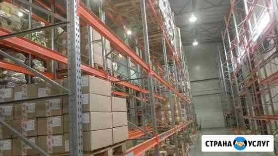 Скупим и вывезем любые стеллажи в различны объёмах Екатеринбург