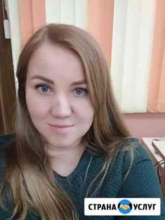 Репетитор по обществознанию Мурманск