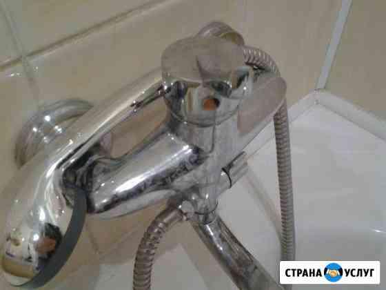 Монтаж, ремонт Магнитогорск