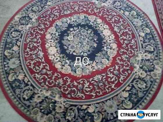 Глубокая стирка ковров Екатеринбург