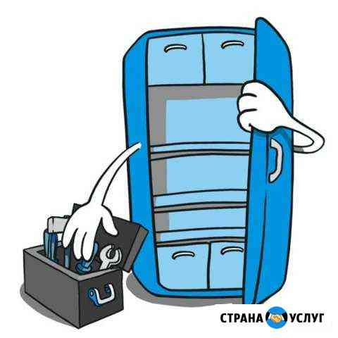 Ремонт холодильников на дому Томск