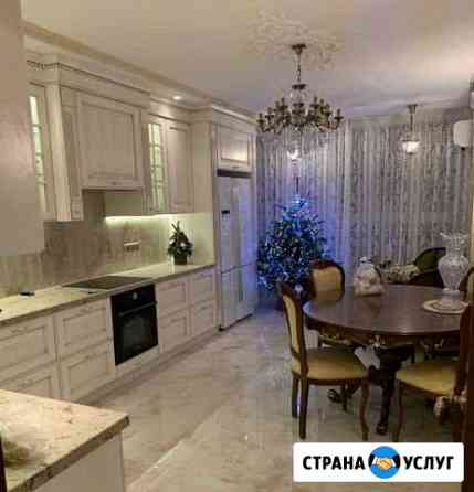 Уборка квартир и домов Брянск