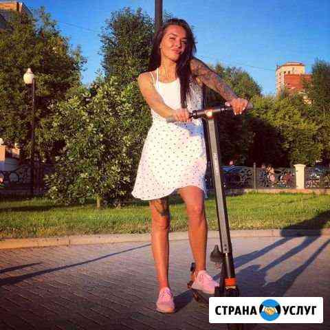 Прокат электросамокатов Пермь