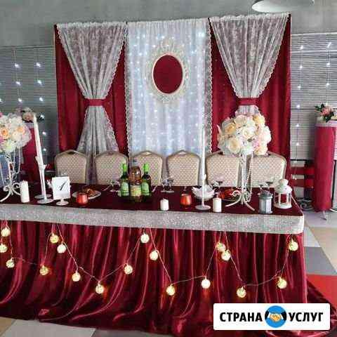 Оформление свадебного торжества Чебоксары