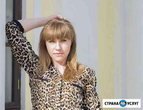 Фотограф Кимовск