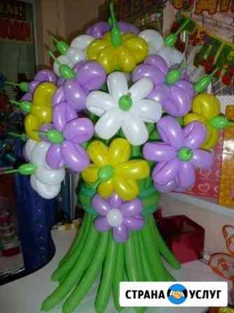 Доставка цветов и шаров (Воздушный замок) Бузулук