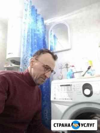 Ремонт стиральных машин любых моделей и любых непо Чебоксары