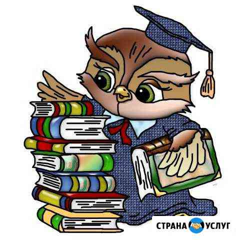 Подготовка к школе, репетиторство, нач. классы Моршанск