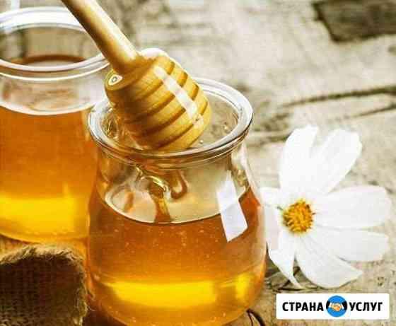 Деревенский мёд Новосибирск