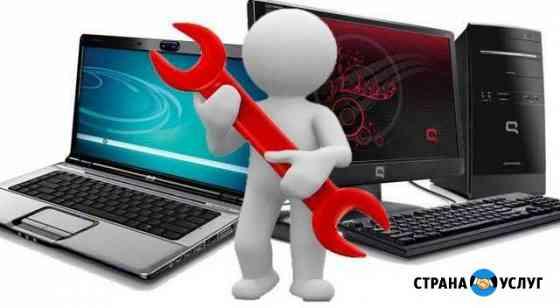 Установка и настройка Windows XP, 7, 8,10 Севастополь