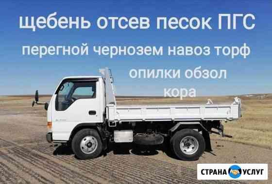 Щебень, песок, пгс, гравий, отсев, перегной, навоз Иркутск