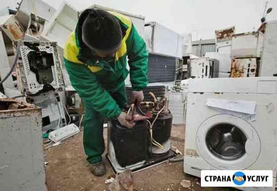 Утилизация бытовой техники И металлического хлама Балаково