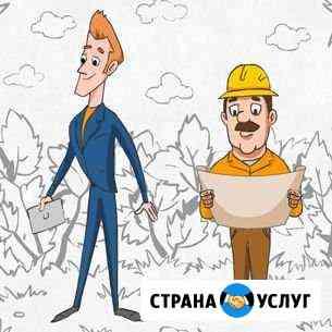 Рисованные 2D мультфильмы на заказ Байкит