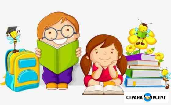 Репетитор начальных классов, подготовка к школе Липецк