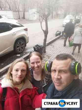 Веду репетиторство Хабаровск