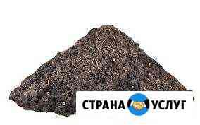 Приму грунт черный Йошкар-Ола