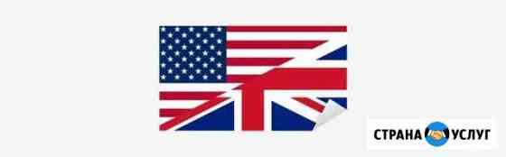 Английский язык, american edition Чебоксары