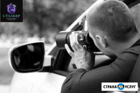 Услуги детектива Ижевск