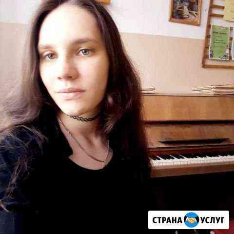 Репетитор по сольфеджио и фортепиано Псков