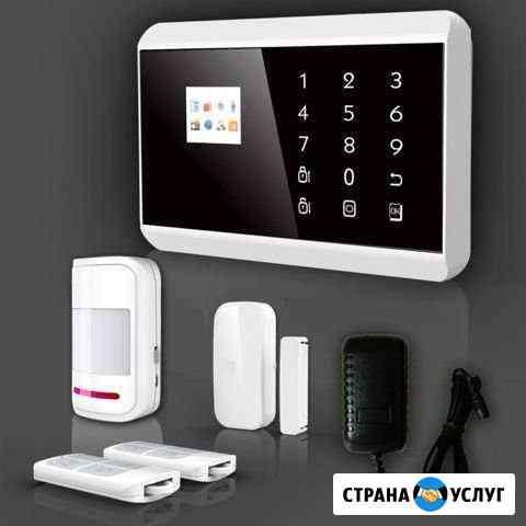 GSM сигнализация в ваш дом Казань