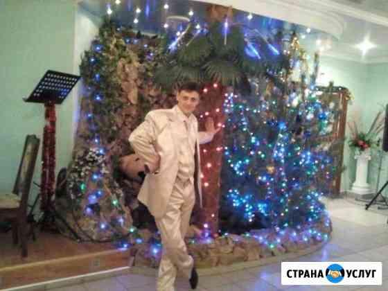 Тамада (Ведущий) Свадьбы Юбилеи Корпоративы Ульяновск
