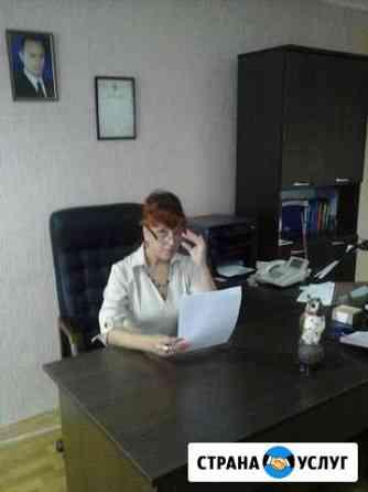 Юридическая помощь Белгород