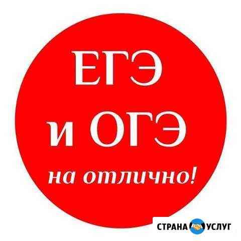 Онлайн-репетитор по русскому и английскому языкам Белгород
