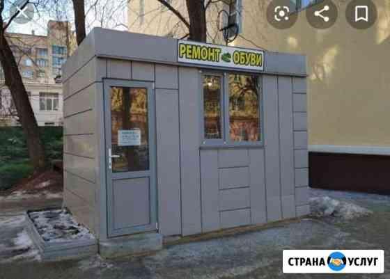 Ремонт обуви по адресу Советская 26а Волгоград