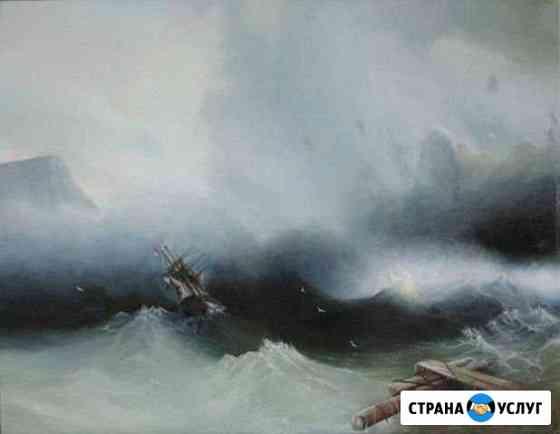 Свободная копия картины Айвазовского. Пишу копии Анапа