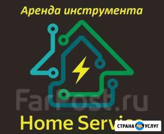 Аренда прокат инструмента (электроинструмента) Владивосток
