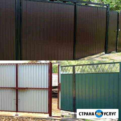 Забор из профлиста. Ворота. Калитки. Сваи Сыктывкар