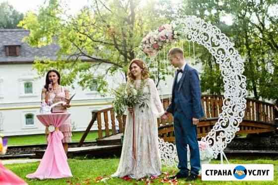 Ведущая выездных регистраций, проведение церемонии Владимир