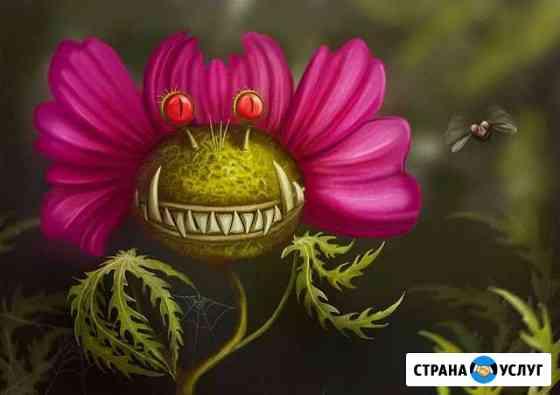 Уничтожение борщевика, клещей, тараканов Киров