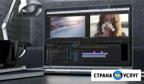 Видеомонтаж Челябинск
