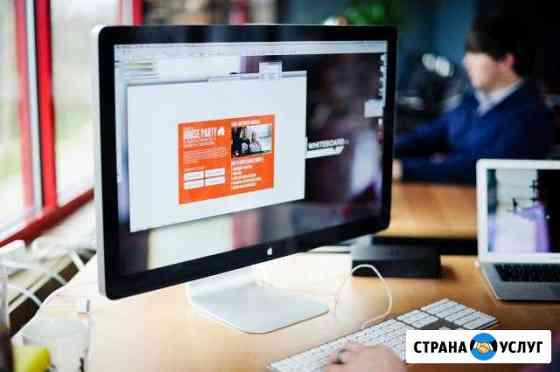 Помощь с сайтом Красноярск