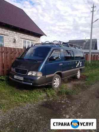 Заказ, аренда микроавтобуса 15 мест Горно-Алтайск