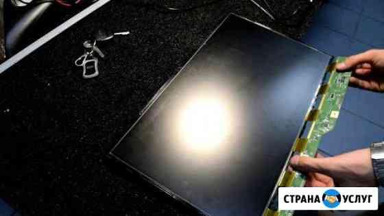 Ремонт ЖК,LED TV. Ремонт плат управления Калуга