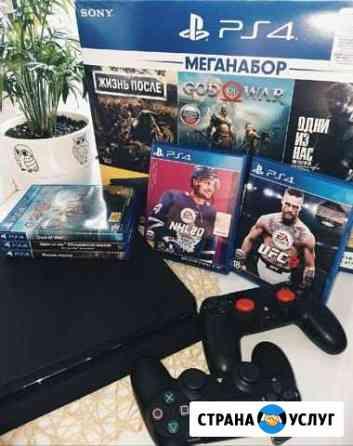 Аренда PS 4 / Sony PlayStation 4 Новосибирск