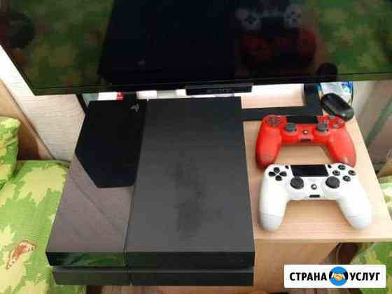 Аренда PlayStation 4 Самара