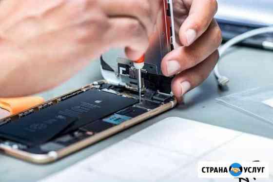 Ремонт телефонов, ноутбуков, планшетов Петропавловск-Камчатский
