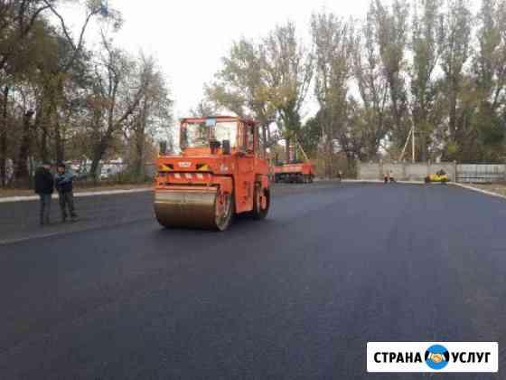 Асфальтирование дорог и благоустройство территорий Чебоксары