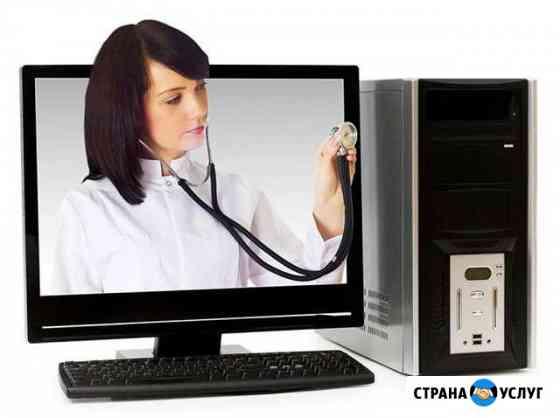 Устранение проблем с персональным компьютером Саратов