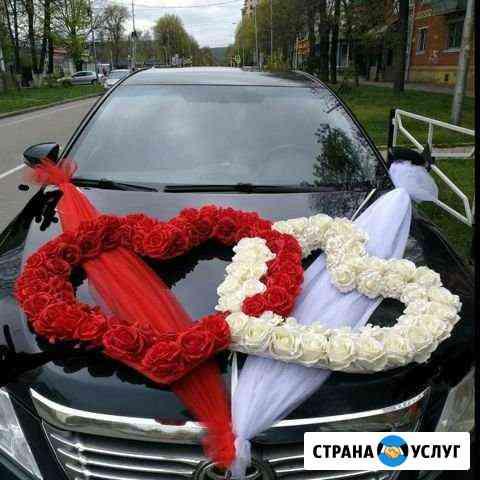 Свадебные украшения на машину Майкоп