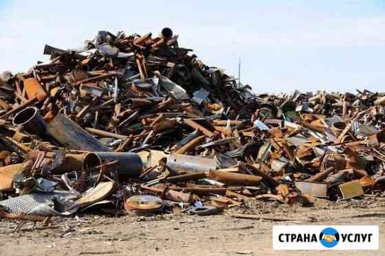 Скупка лома,вывоз,демонтаж Оренбург