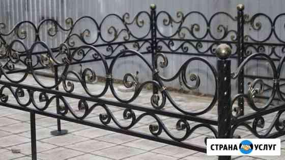Кованые/сварные оградки, кресты и др изделия Касимов