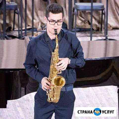 Саксофон на мероприятие Тюмень