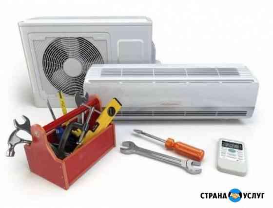 Установка и ремонт кондиционеров Ставрополь