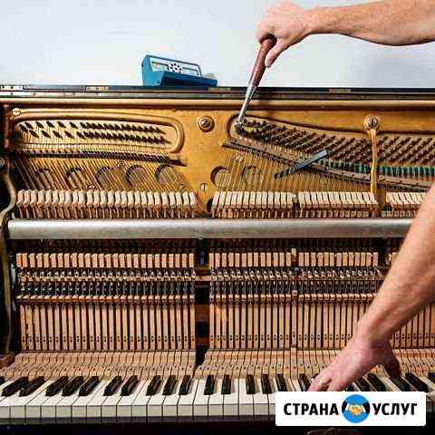 Пианино Кемерово