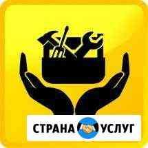 Аренда строительного инструмента и оборудования Хабаровск